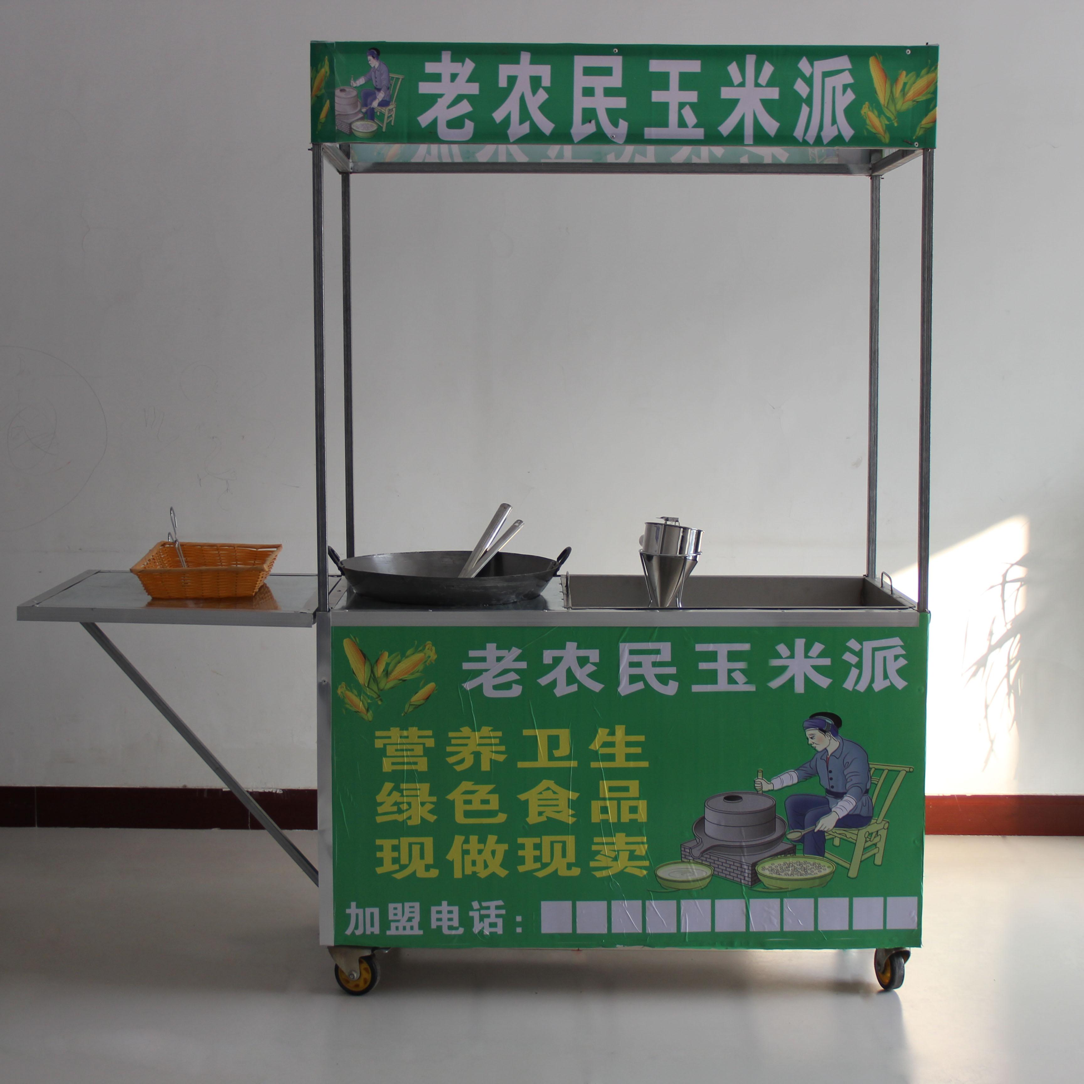 玉米派机器