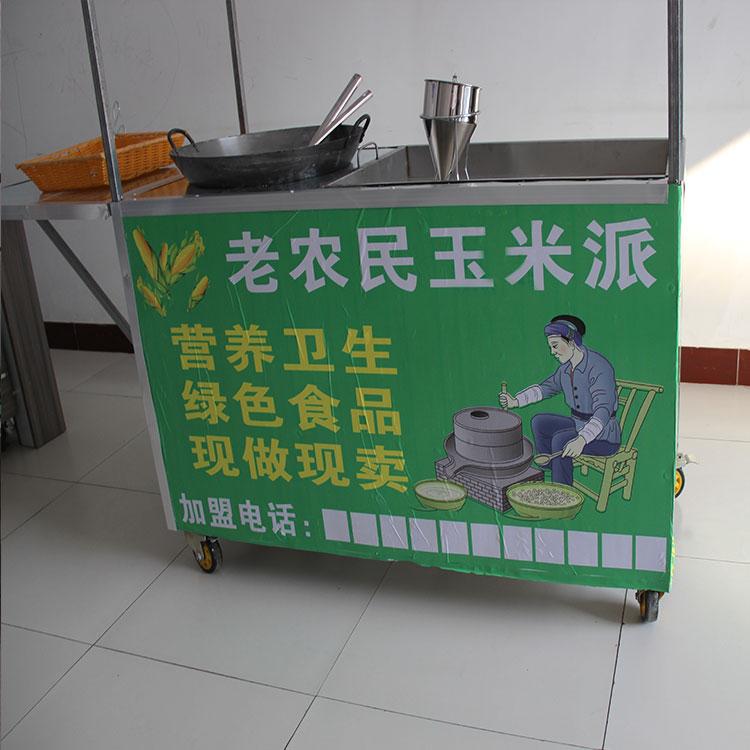 玉米派机械