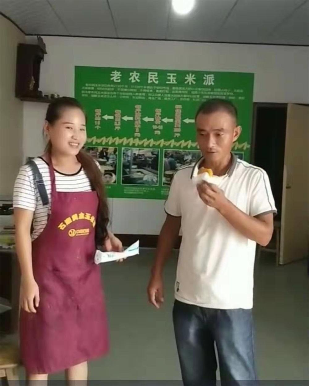 玉米派合作案例